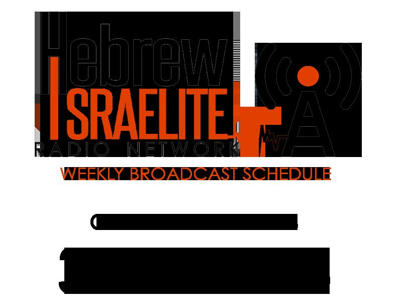 Welcome To The Hebrew Israelite Radio Network